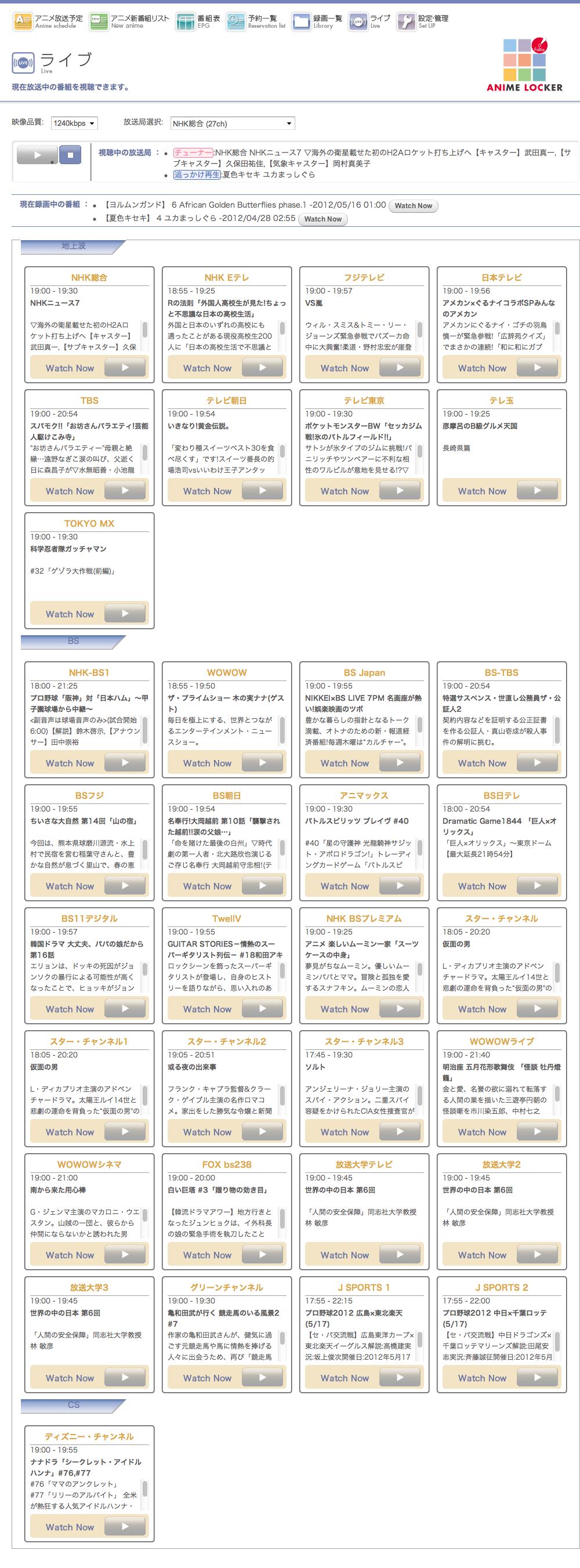 変換 iphone mp4 Hls
